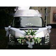 Заказ микроавтобусов в Самаре. Полный спектр услуг. фото