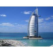 ОАЭ (Объединенные Арабские Эмираты) из Волгограда фото