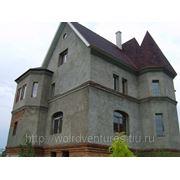 Продажа недвижимости курорт Белокуриха фото
