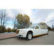 Такси бизнес класс в Екатеринбурге