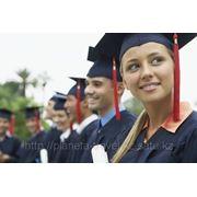 Бесплатное обучение за рубежом. фото