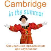 Английский в Кембридже фото