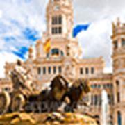 Образование в Испании фото