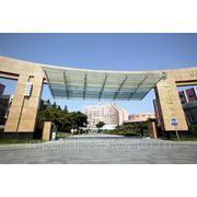 Шанхайский Университет Иностранных Языков фото