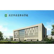 Обучение в Пекине, Профессиональный колледж Qiushi фото
