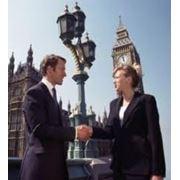 Business English в Лондоне, цены, отзывы, программы фото