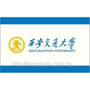 Языковые курсы в Китае, г. Сиань фото
