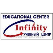 Высшее бесплатное образование в Чехии фото