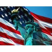 Обучение в США. фото