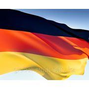 Образование в Германии. did deutsch-institut - курсы немецкого языка фото