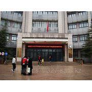 Обучение в Китае, Пекинский институт молодежной политики фото