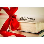 DIPLOMA IN BUSINESS AND MANAGEMENT фото