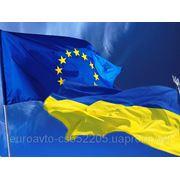 Гражданство Евросоюза всего за 4800 евро. фото