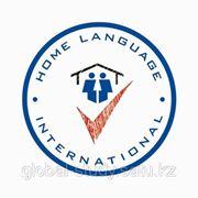 Home Language International - языковые курсы в 34 странах мира фото
