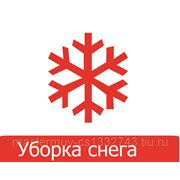 Уборка снега Тольятти фото