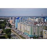 Прописка в Новосибирске на 3 года фото