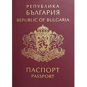 Гражданство Европы — Болгария фото