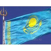Вид на жительсто в Казахстане фото