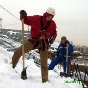 Уборка и вывоз снега,очистка крыш от снега,наледи,сосулек.