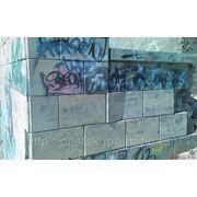 Очистка от граффити фото