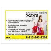 фото предложения ID 7364319