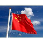 Виза в Китай фото