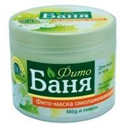 Русское Поле Фито-баня Фито-маска для лица и тела на целебных травах омолаживающая Мёд и лимон 300мл фото