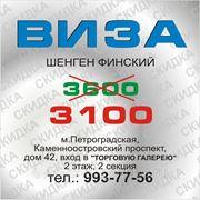 фото предложения ID 7365053