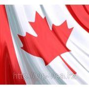 Оформление визы в Канаду фото