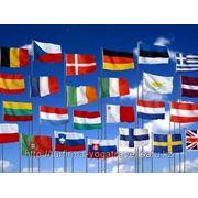 Визовая поддержка иностранным гражданам