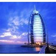 Визы в ОАЭ