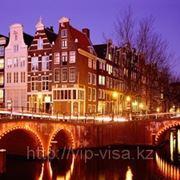 Оформление визы в Нидерланды/Голландию фото
