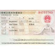 Одноразовая виза в КНР — 16-30 дней фото