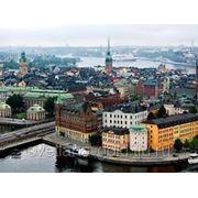 Виза в Швецию фото