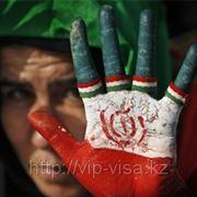 Оформление визы в Иран фото