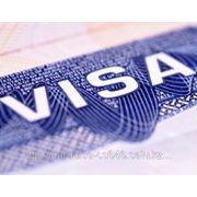 Гарантированные визы в ЕС, США, Канаду
