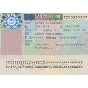 Виза в Чешскую Республику фото