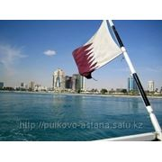 Виза в Катар без бронирования отеля фото