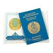 Вклейка детей в паспорт родителей фото