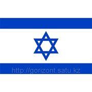 Виза в Израиль фото
