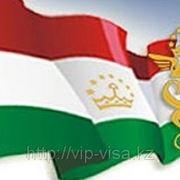 Оформление визы в Таджикистан фото