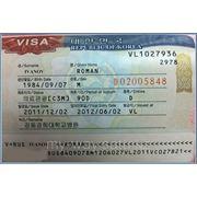 Виза в Корею фотография