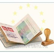 Помощь в оформлении годовых виз Шенген