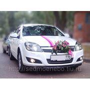 Аренда автомобилей с водителем Opel Astra white фото