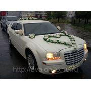 Аренда крайслер 300с (ваниль) на свадьбу в Воронеже и области фото