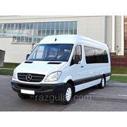 Микроавтобус Мерседес Спринтер / Mercedes Sprinter (20 мест) фото