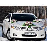 Автомобиль на свадьбу цены фото