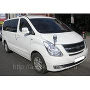 Аренда прокат минивэн Минивен Hyundai Grand Starex от 8 до 10 мест фото