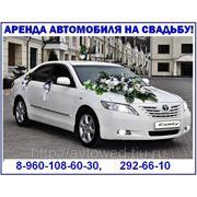 Автомобили на свадьбу фото
