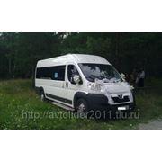 Аренда и заказ микроавтобуса по Самаре фото